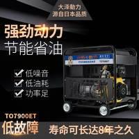 7KW柴油发电机厂家直销3KW-500KW