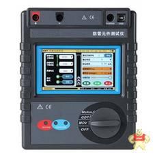 ZD9500L