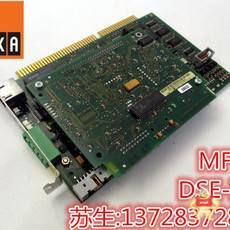 MFC2 00-108-766 MFC2 00-108-313 DSE-IBS