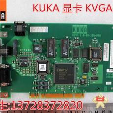 00-128-456 KVGA2.0