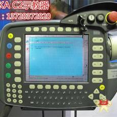 KCP2 00-130-547 C2