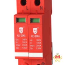 YY99-KLY-40KA/220