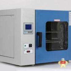 CD94-DHG-9245A