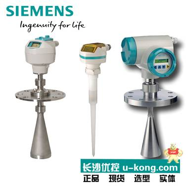 SITRANS LR560西门子SITRANS LR260雷达物位计SITRANS LR460正品现货 7ML5440,7ML5426,7ML5427,雷达物位计,LR560