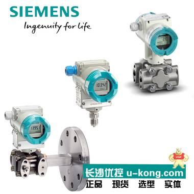 供应西门子压力变送器7MF4433正品现货7MF4633  7MF4435 7MF4435,7MF4433,压力变送器,7MF4633