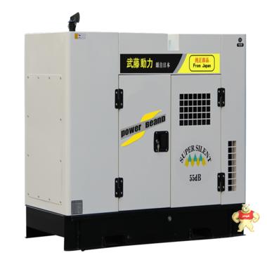 25KW三相四线柴油发电机 发电机,柴油发电机,汽油发电机,车载发电机,船用发电机