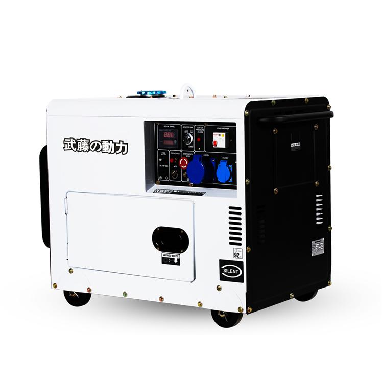 30kw超静音便携柴油发电机
