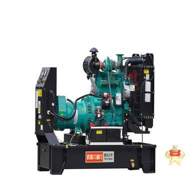 80kw静音水冷户外便携柴油发电机