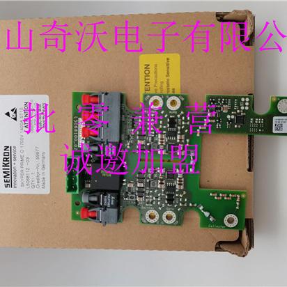 代理SKYPER PRIME O1700V 1400A ST10赛米控IGBT驱动