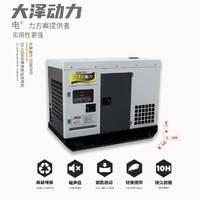 TO32000ET无刷永磁柴油发电机