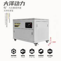 大泽全自动30千瓦汽油发电机TOTO30