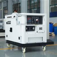 大泽10KW柴油发电机TO14000ET