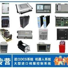 A06B-6079-H106 PLC  FANUC