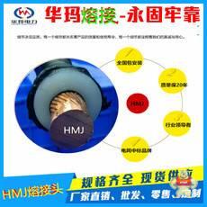 HMJ3-3*400