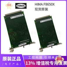 F8650X