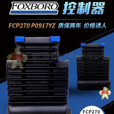FCP270 P0917YZ 现货库存