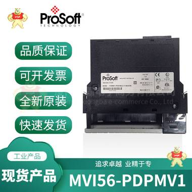 MVI56-PDPMV1 现货库存