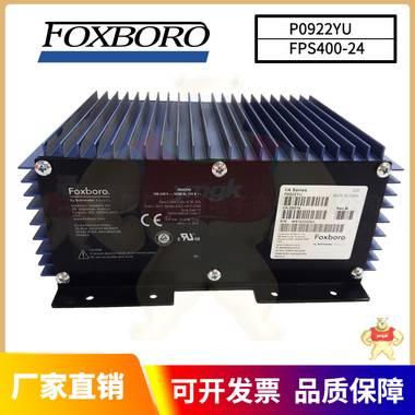 P0922YU FPS400-24  现货库存