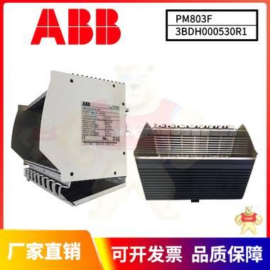 PM803F 3BDH000530R1 现货库存