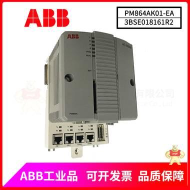 PM864AK01-eA 3BSE018161R2现货库存