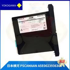 PSCAMAAN A5E0023936304