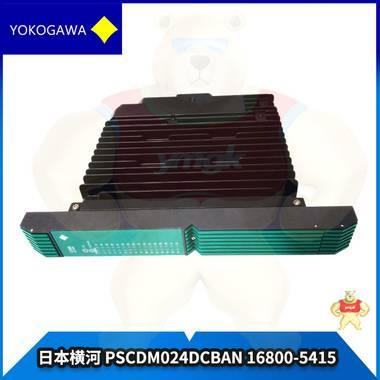 PSCDM024DCBAN 16800-5415  现货库存