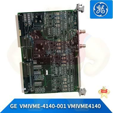 VMIVME-4140-001 VMIVME4140   现货库存