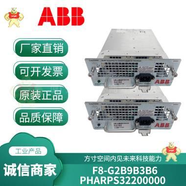 PHARPS32200000 F8-G2B9B3B6 现货库存
