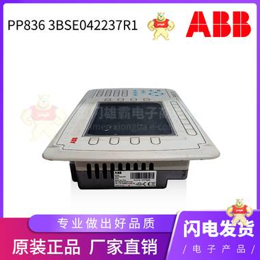 PP836 3BSE042237R1  现货库存
