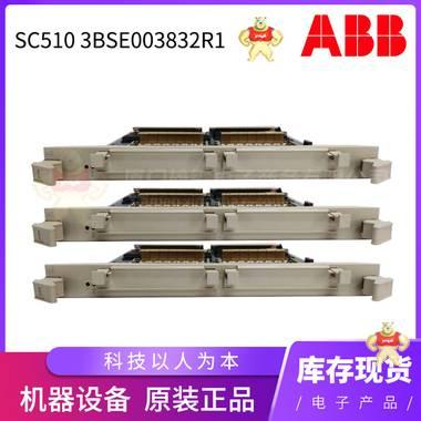 SC510 3BSE003832R1 现货库存