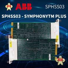 SPHSS03