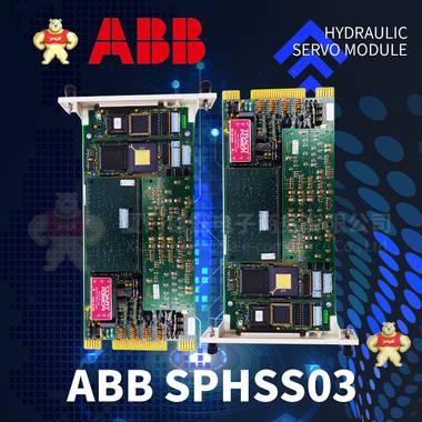 SPHSS03 现货库存