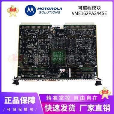 VME162PA344SE  现货库存