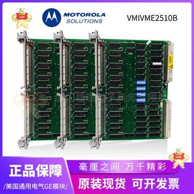 VMIVME-2510B-100 VMIVME2510B  现货库存