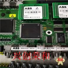 UAD149A0011