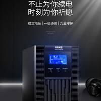 沃帝威克UPS电源/高频在线式SC7100系列/SC10KS长延时主机