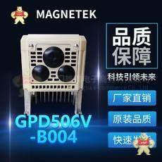 MagneTek GPD506V-B004