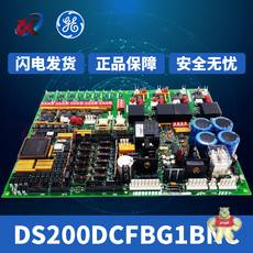 DS200DSPCF1AAF