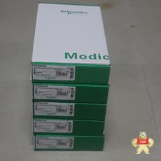 ICSTRIPLEX9300
