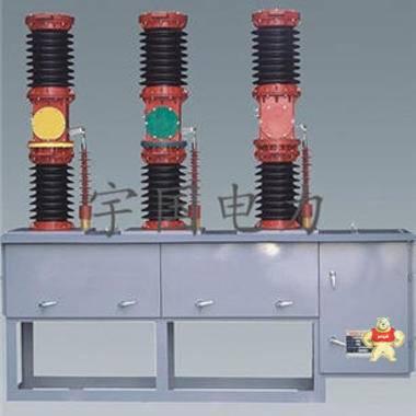 安徽ZW7-40.5KV户外高压真空断路器 SCB11-125KVA干式变压器 安徽ZW7户外真空断路器,兰州110KV高压避雷器,西宁TYD110电容式电压互感器,兰州10KV硅橡胶避雷器,广西ZW7-40.5KV户外断路器