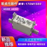 伊顿BUSSMANN巴斯曼170M1560 690V20A熔断器全新原装现货