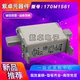 伊顿BUSSMANN巴斯曼170M1561 690V25A熔断器全新原装现货