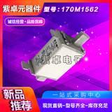 伊顿BUSSMANN巴斯曼170M1562 690V32A熔断器全新原装现货