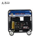 大泽动力190A柴油发电电焊两用机TO190A-J