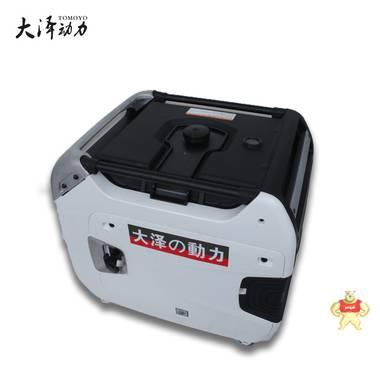 大泽动力5kw静音数码变频发电机 5kw静音数码变频发电机,大泽动力,大泽动力变频发电机,5kw变频发电机,大泽5kw数码发电机
