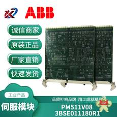 NEW  FUSE BUS 1336-F1-SP6A FOR 200HP DRIVE