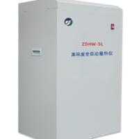 高精度全自动量热仪TL599-ZDHW-5L