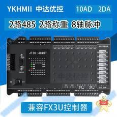 JT3U-48MRT-16MT-5TK-5AD-2DA