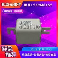 伊顿BUSSMANN巴斯曼 170M6158 熔断器 保险丝 全新原装现货
