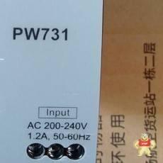 pw731